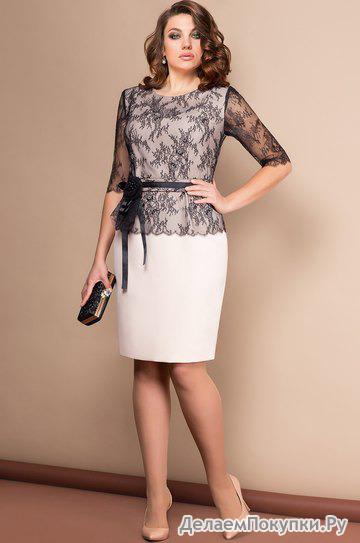Платье Эледи: 2328-В
