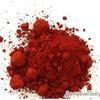 Аллюра красный, пищевой краситель, 10 г