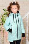 "Демисезонная куртка для девочки ""Вилена-2"""