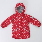 Куртка для девочки Каролина