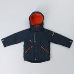 Куртка для мальчика Олег