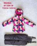 MS-28-1-TSR Зимний костюм (110-140) (т.синий/розовый)