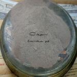 Глина марокканская вулканическая GHASSOUL (Гассул) сухая лечебная Zaghloul, 100 гр