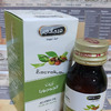 Масло-воск жожоба Simmondsia chinensis Hemani, 30 мл