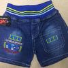 Шорты джинсовые д/м арт. 6008 (80-104)