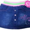 Юбка джинсовая арт. 26161