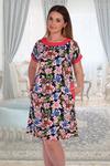 Платье 538