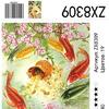 "Алмазная мозаика на рамке АМ34 ZX8309 ""Рыбы вокруг монет"", 30х40 см"