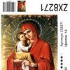 "Алмазная мозаика на рамке АМ34 ZX8271 ""Богородица с Иисусом в красном"", 30х40 см"
