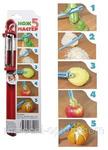 Ножи Мастер 5 многофункциональные (фрукты, овощи)