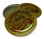 Крышки для консервации СЛОБОЖАНКА. Упаковка 50 шт