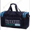 Дорожная сумка спортивная.