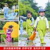Детский полукомбез непромокайка