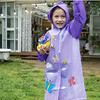 Набор детский : резиновые сапоги и плащ