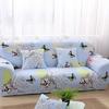 Чехол на диван I008