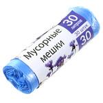 Мешки для мусора в рулоне 30л, 30шт, прочные, 6мкм, синий (Россия)