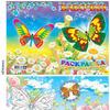 Раскраска А4 ''Бабочки'' 006-3