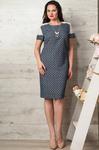 Платье Moda-Versal: 1760
