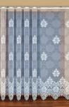 Гардина метражная, жаккардовая со сложным ажурным плетением. высота 250 см