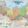 Карта настенная. Российская Федерация П/А+инфографика М1:5,5 млн. 107х157 см. ЛАМ ГЕОДОМ