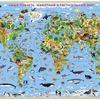 Карта Мира настольная. Наша планета. Животный и растительный мир. 58х38 см ЛАМ ГЕОДОМ
