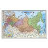 Карта настенная. Российская Федерация П/А Федеральные округа. М1:6,7 млн. 124х80 см. ЛАМ ГЕОДОМ