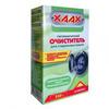 Гигиенический очиститель для стиральных машин XAAX