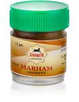 Антисептическая мазь Мархам, 15 г, производитель Гомата; Marham ointment, 15 g, Gomata Products
