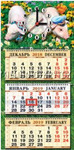 Квартальный календарь с часами на 2019