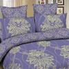 Комплект постельного белья сатин #82882