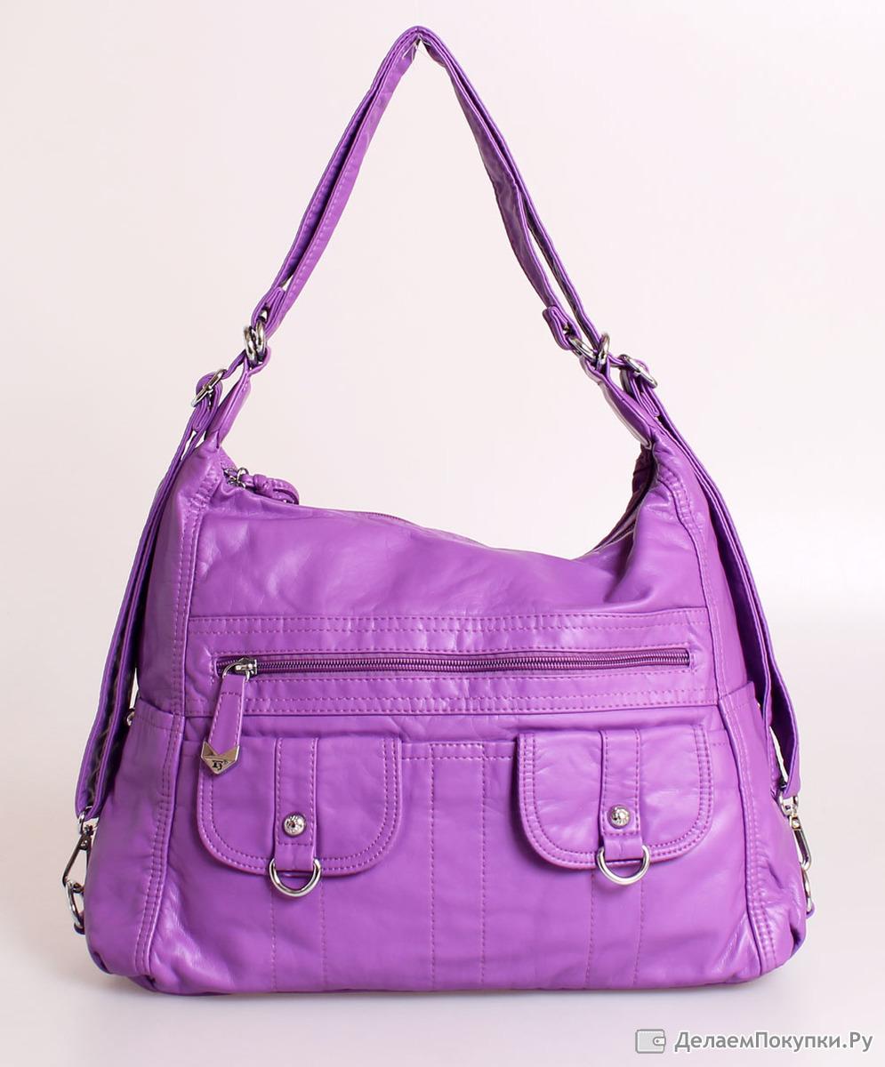 21197f98f450 5217-6 (Dolphin) сумка женская - купить со скидкой | «Делаем покупки»