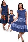 Платье 1159