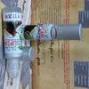 Органическое чистое кокосовое масло в ролике для ухода за кожей глаз и губ Coconut