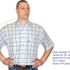 Рубашка мужская 218