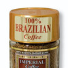 Кофе Imperial Экстра, 95 гр.