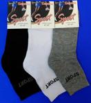 Носки мужские укороченные спорт
