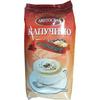 Капучино Амаретто, 300 гр.