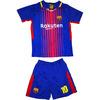 Детская футбольная форма Барселона Месси арт.8