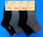 LIMAX носки мужские укороченные хлопок