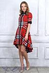Платье Бэлла new