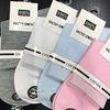 Носки женские арт.215 Цена за 1 пару