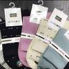 Носки женские (10 пар ) арт.423-3 Цена за 1 пару