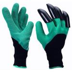 Садовые перчатки Garden genie gioves МО-1069
