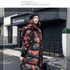 Пальто женское в стиле миллитари