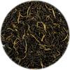 Красный чай Дянь Хун
