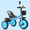 Велосипед детский с родительской ручкой
