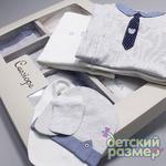 НАБОР 10 ПРЕДМЕТОВ - ПОДАРОК НА ВЫПИСКУ арт.7111