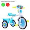 Велосипед Малыш трехколесный с кузовком