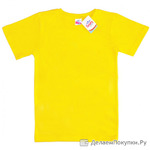 5900 футболка однотонная 5-9 ЛЕТ Желтая