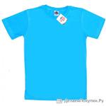 5900 футболка однотонная 5-9 ЛЕТ Голубой